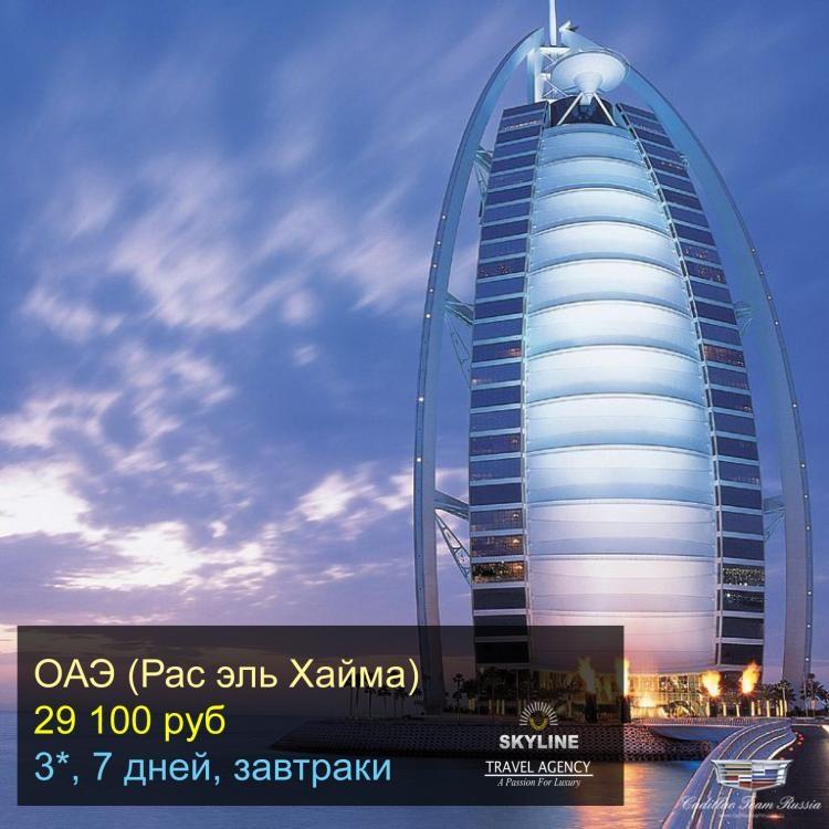 oae-1 копия.jpg