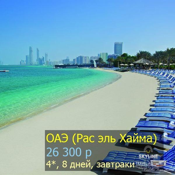 uae-abu-dhabi-hilton-abu-dhabi-hotel-35 копия.jpg