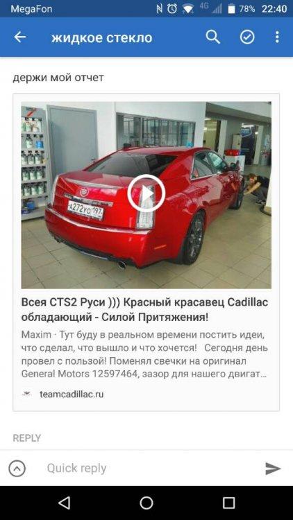 Screenshot_20170906-224020.png
