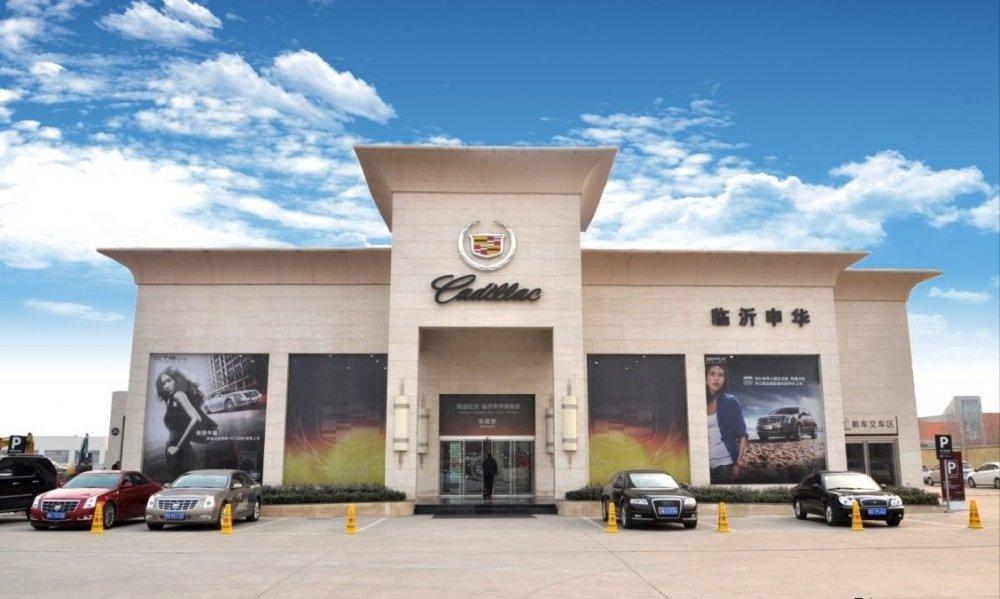 fantastic-Cadillac-Dealer-26-besides-Cars-Models-with-Cadillac-Dealer.jpg