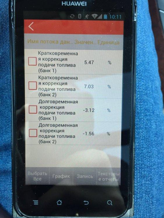 IMG_8545.thumb.JPG.04adf7eb9108bcb52c7db6ae7ee2da0f.JPG