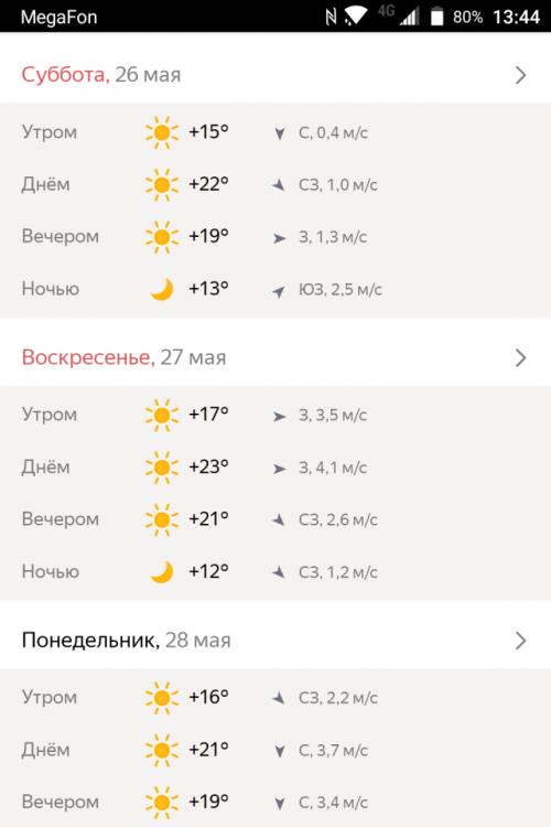 Screenshot_20180522-134432.png