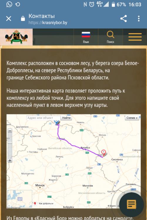 Screenshot_20181202-160305.png