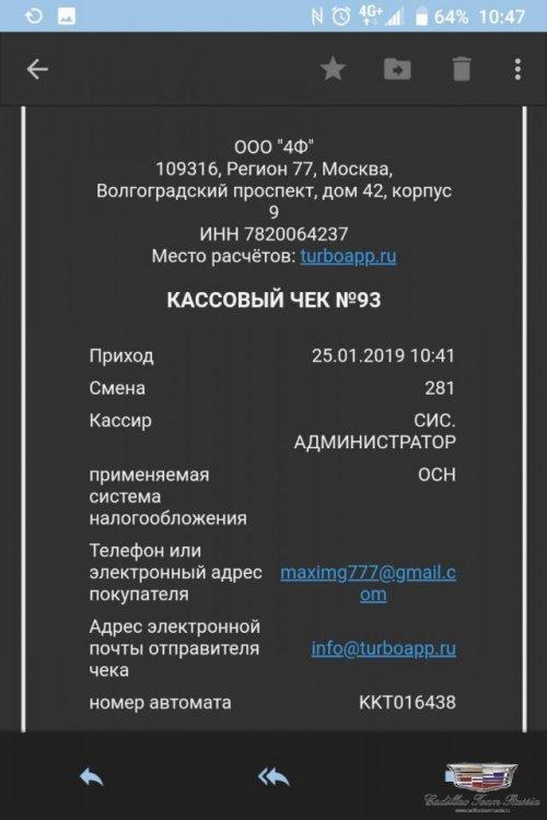 photo_2019-01-25_11-16-56.jpg