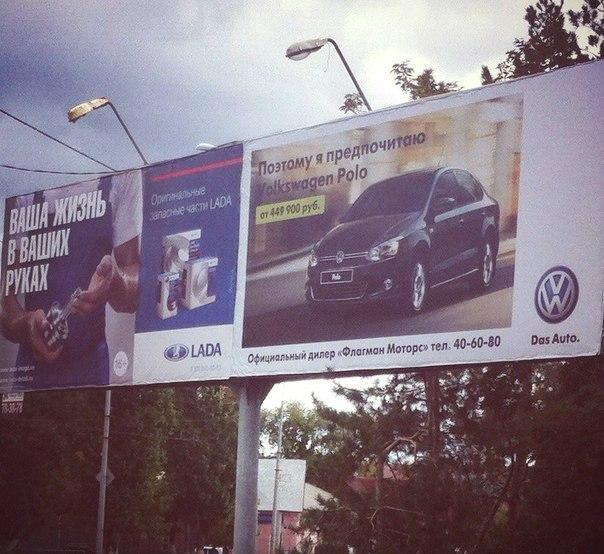 Реклама VW.jpg
