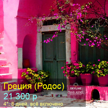 греция-в-декабре.jpg