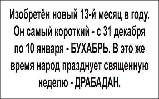 FB_IMG_1451911083274.jpg