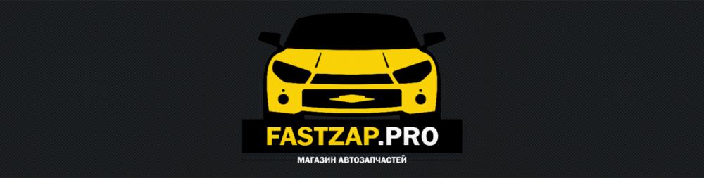 fastzapshapka.png