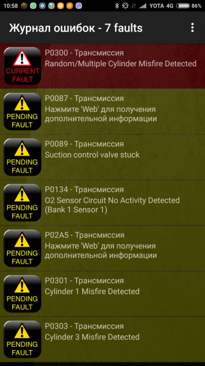 Screenshot_2017-09-07-10-58-59-895_org.prowl.torque.png
