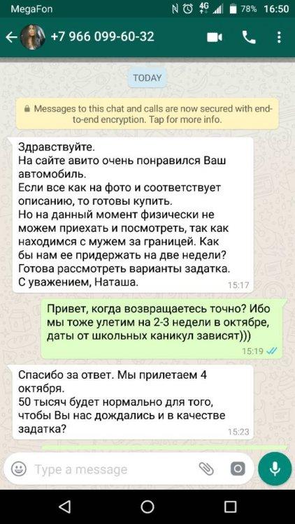 Screenshot_20170920-165004.png