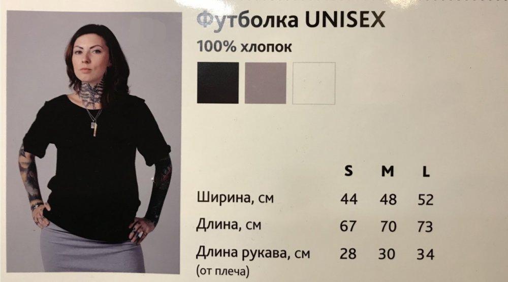 Футболка Unisex.jpg