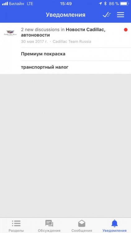IMG_20180109_173954_413.jpg