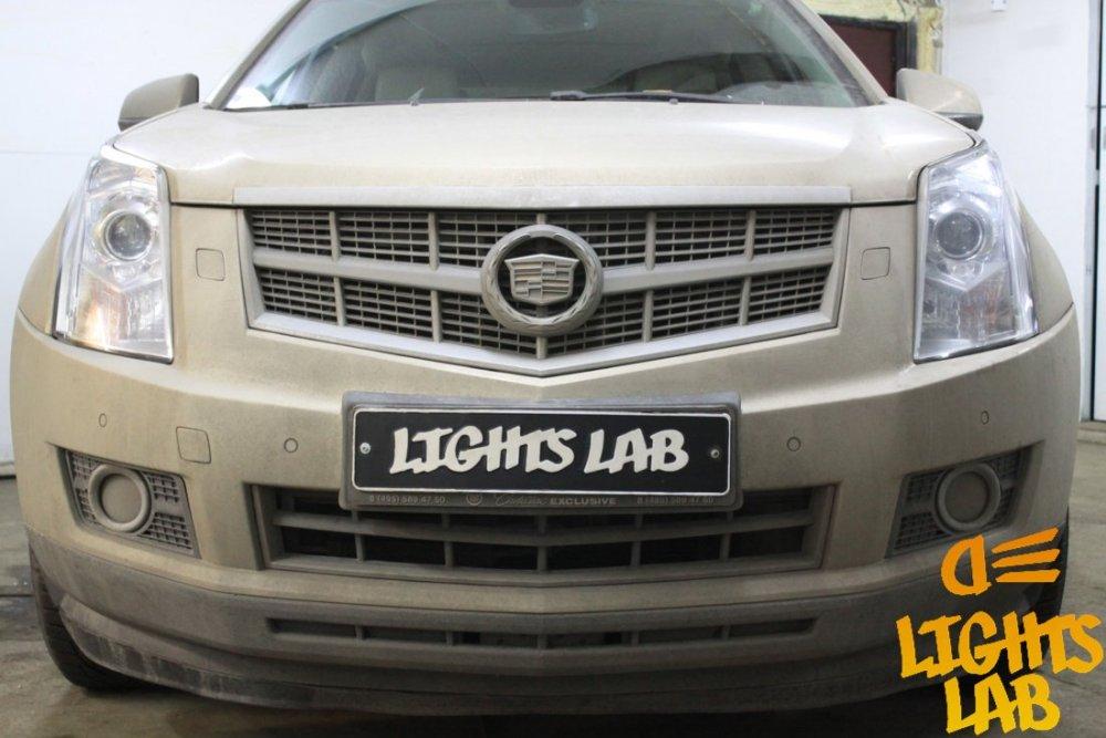 lightslab1545.jpg