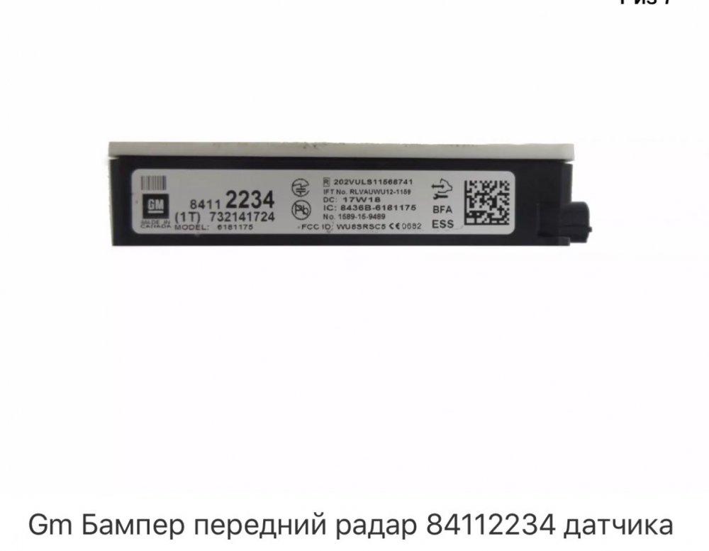 64BB1D8B-D6A0-4F45-8BDC-630EE40CCA2D.jpeg