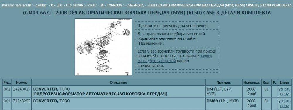 апп1.jpg