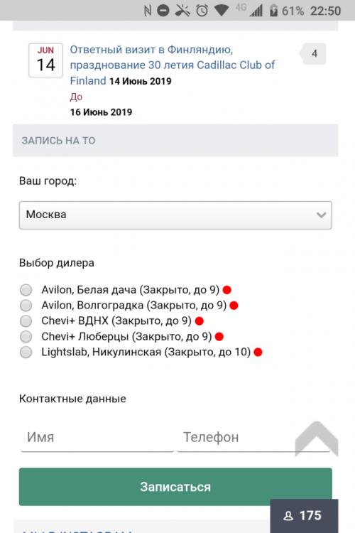 Screenshot_20181029-225017.png
