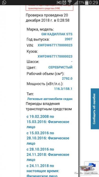 Screenshot_2018-12-20-00-29-37.jpeg