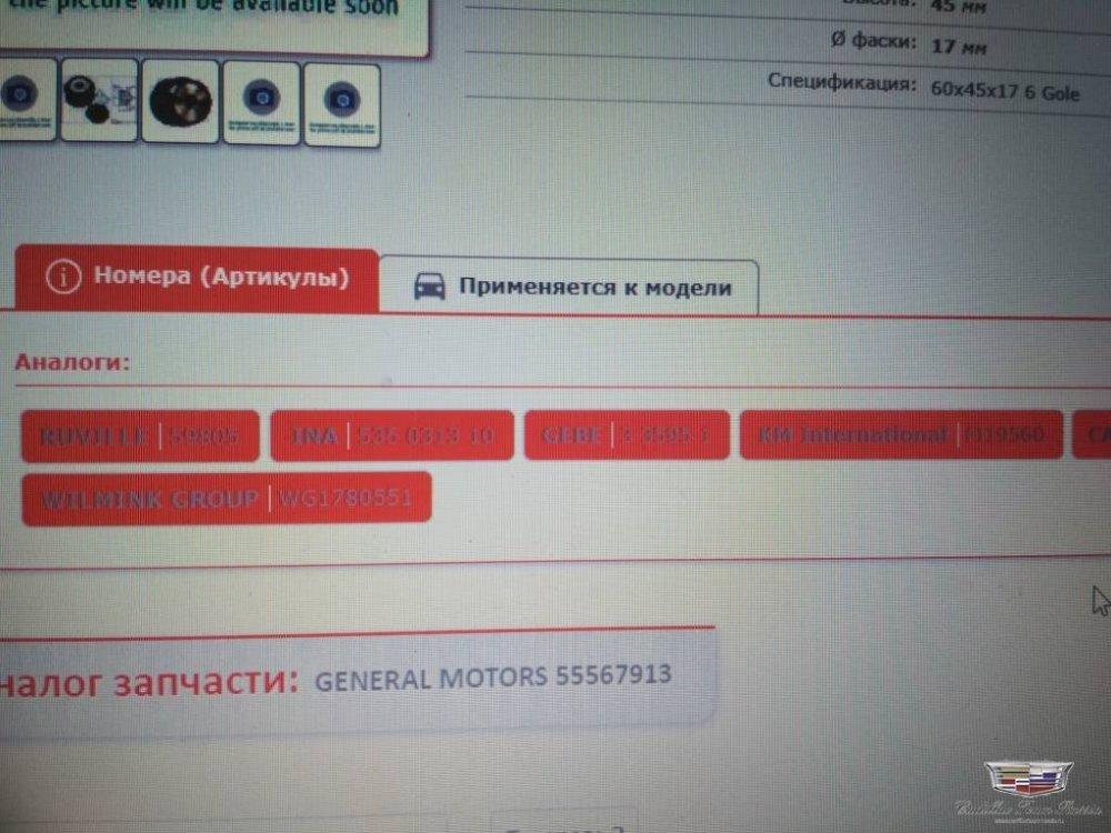 IMG_20190223_163316.jpeg